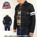 MOMOTARO JEANS 2105SP 15.7oz denim jacket 2nd DOUBLE POCKET JACKET G Jean Made in Japan