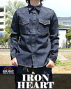 IRON HEART IHSH-33 12oz black denim western shirt Cell bitch one wash Made in Japan