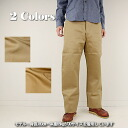 BUZZ RICKSON's Rickson M43035 ミリタリーチノ 1945 model no men (men / bottoms / long pants / chinos / fall / autumn clothes / store / Rakuten) fs3gm10P28oct13