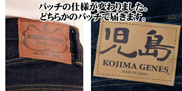 Image 6 of the men's Kojima, Okayama newborn baby Island jeans RNB-108[ro] jeans 23oz heavyweight cell bitch straight denim underwear one wash