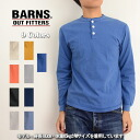 BARNS OUTFITTERS Barnes Outfitters T shirt long sleeve ヴィンテージヘンリーネックロン T BR-3044 men (tops/t shirt / long sleeve / print / fall / autumn clothes / store / Rakuten) fs3gm10P18Oct13