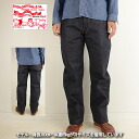 STUDIO D'ARTISAN SD-101made in Japan 15oz denim jeans regular straight raw denim