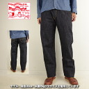 ダルチザン Studio (STUDIO D ' ARTISAN) jeans 14 oz (pants / skirts / pants / jeans/g bread / straight shorten / fall / autumn clothes / store / Rakuten) right Aya regular straight one wash SD601-00 mens fs3gm10P28oct13