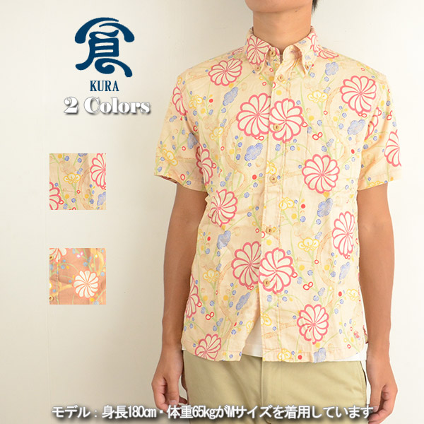 Floral Pattern Button Down Shirt Mens