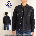 ETERNAL eternal preparation Kurashiki Kobo 886 one made in Japan 2 ND type G Jean wash (denim jacket / denim / jackets / men's fashion / fall / autumn clothes / store / Rakuten) fs3gm10P18Oct13