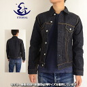 ETERNAL eternal preparation Kurashiki Kobo 887 one made in Japan 3 ND type G Jean wash (denim jacket / denim / jackets / men's fashion / fall / autumn clothes / store / Rakuten) fs3gm10P28oct13