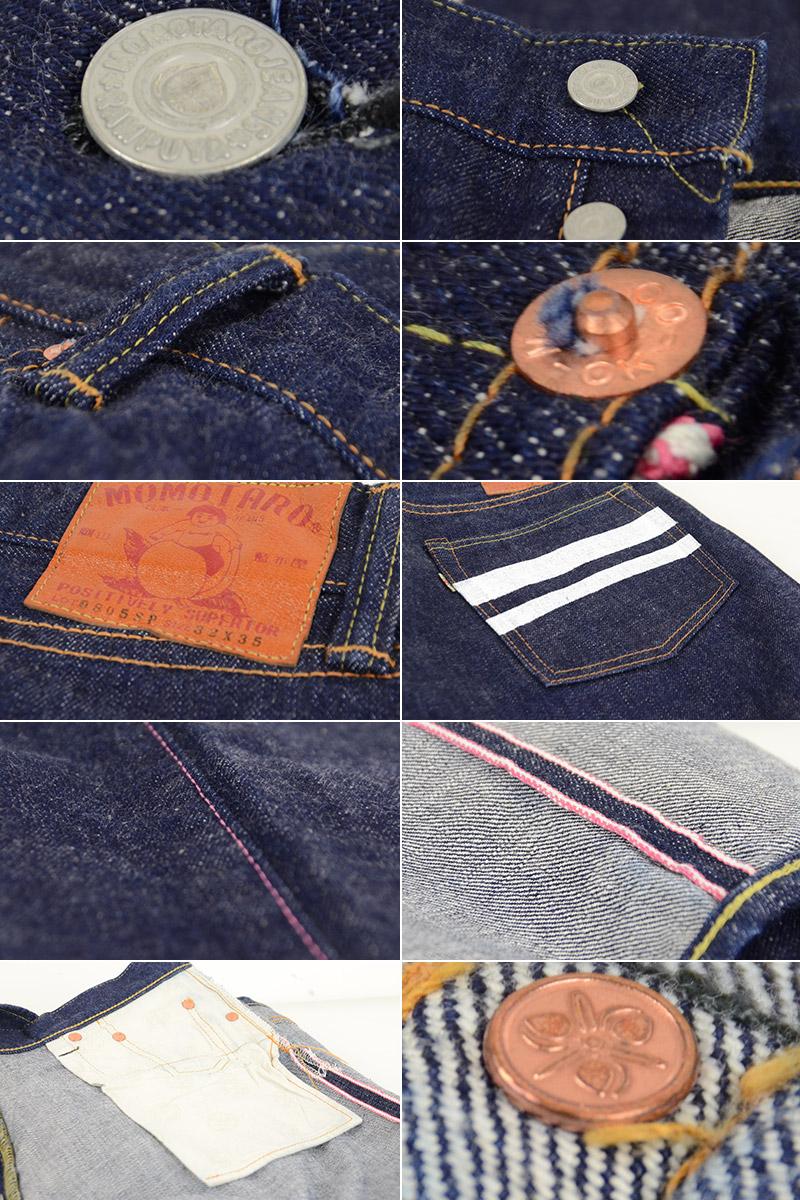 制造细长特浓靛蓝15.7盎司粗斜纹布上阵合身笔直牛仔裤的画像  5
