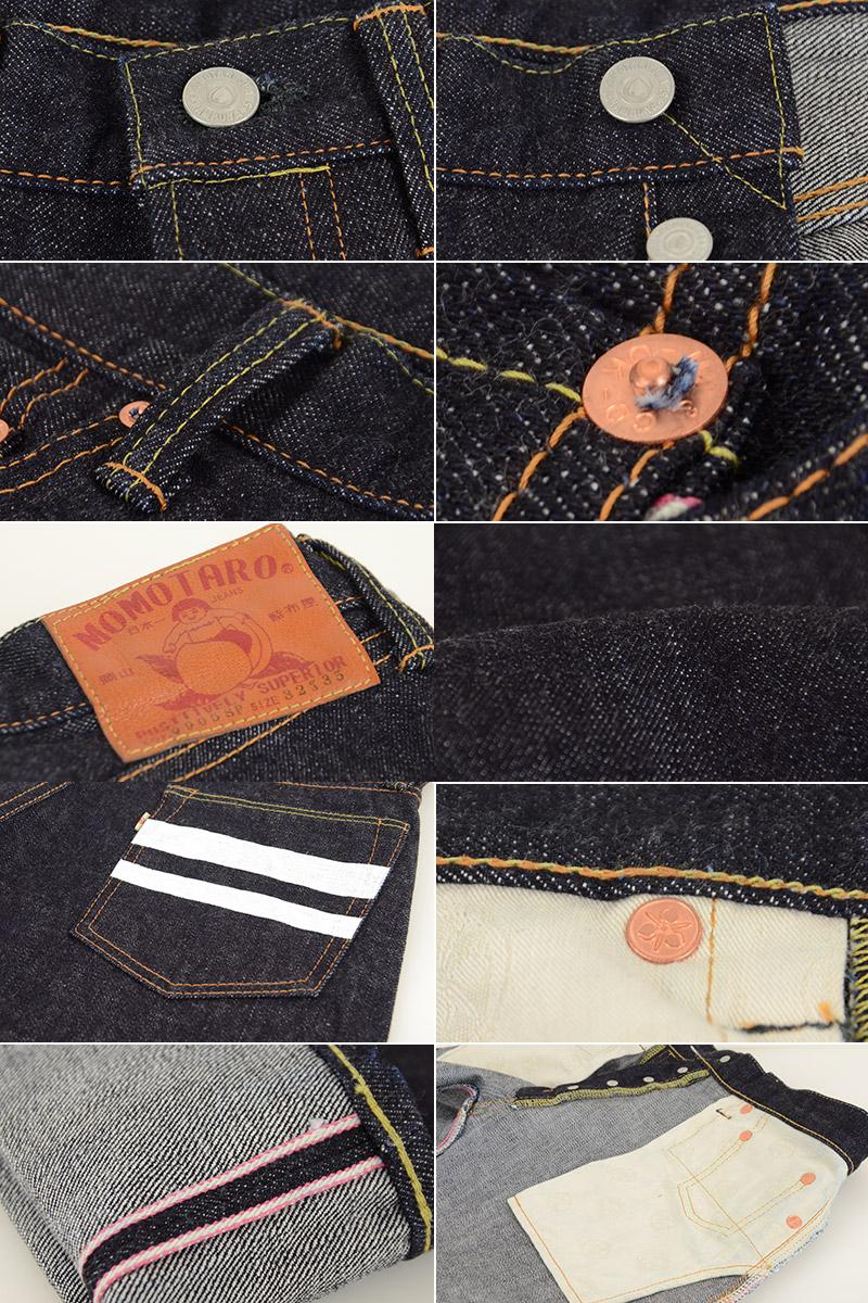 直率制造古典特浓靛蓝15.7盎司粗斜纹布上阵牛仔裤的画像  5