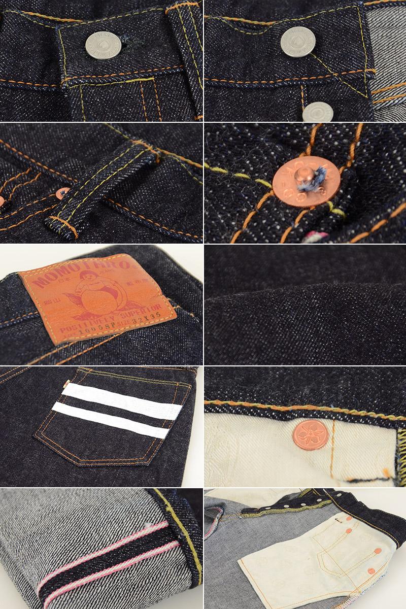 醇厚靛蓝15.7盎司粗斜纹布制造特上阵的画像  5