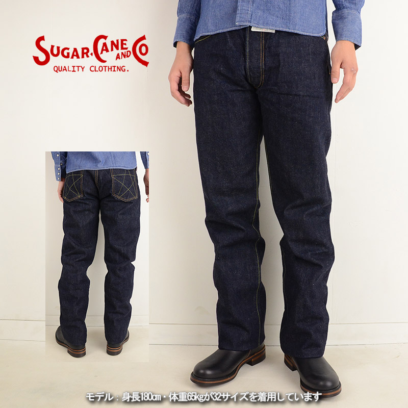 men SUGAR CANE sugar Cane SC40065A one wash [ay] 日本製 denim UNION STAR regular fitting straight jeans  <hr size=