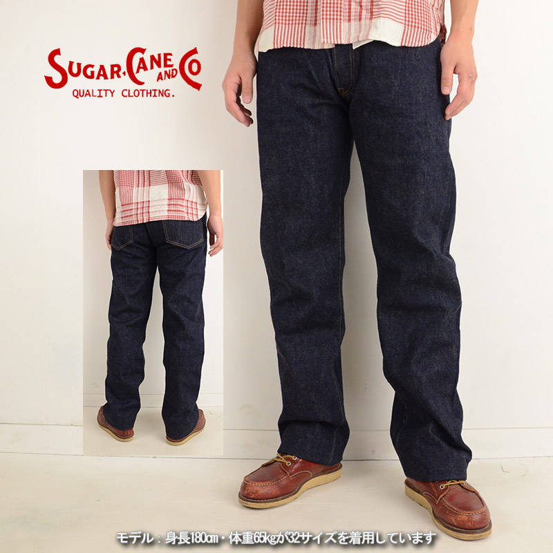 men SUGAR CANE sugar Cane SC41947A one wash [ay] 日本製 denim regular fitting straight jeans  <hr size=