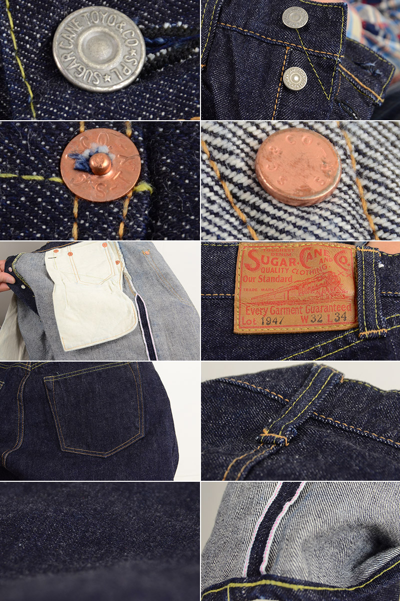 men SUGAR CANE sugar Cane SC41947A one wash [ay] 日本製 denim regular fitting straight jeans  5