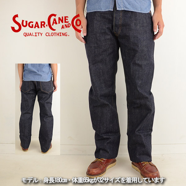 men SUGAR CANE sugar Cane SC41947N non wash [ay] 日本製 denim regular fitting straight jeans <hr size=
