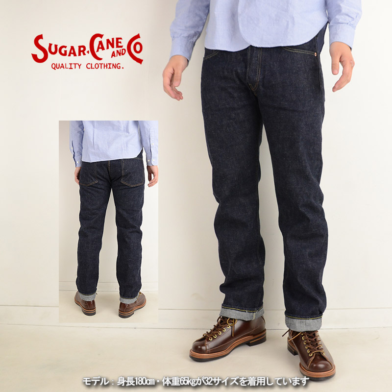 men SUGAR CANE sugar Cane SC42009 one wash [ay] 日本製 denim tight fit straight jeans  <hr size=