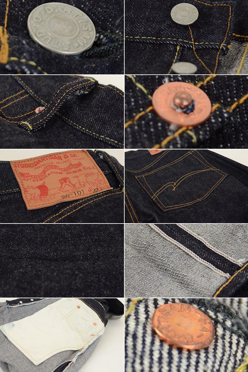 メンズ STUDIO D'ARTISAN ステュディオ・ダルチザン SD-101 ワンウォッシュ[ay]日本製 15オンスデニム レギュラーフィットストレートジーンズ の画像 5