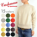 CUSHMAN Cushman sweatshirts sweatshirts made in Japan both V ガゼットクルーネックスウェット plain 26901 men (men's fashion/tops / trainer / solid / fall / autumn clothes / store / Rakuten) fs3gm10P28oct13