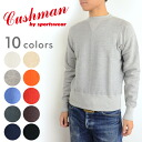 CUSHMAN Cushman sweatshirts sweatshirts made in Japan freedom sleeve クルーネックスウェット 26903 men (men's fashion/tops / trainer / solid / fall / autumn clothes / store / Rakuten) fs3gm10P28oct13