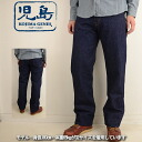 Okayama-Kojima produced jeans 13 men's Bali (bottoms/men's fashion / jeans hem up / fall / autumn clothes / store / Rakuten) オンスセルビッチ wide straight RNB-102w store fs3gm10P28oct13