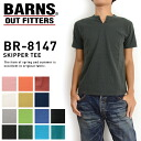 BARNS OUTFITTERS Barnes Outfitters T shirt Japan made! Round body body ユニオンフラットシーマ sewing ヴィンテージスキッパー T shirt BR-8147 store Bali mens (short sleeve / solid / fall / autumn clothes / store / Rakuten) fs3gm10P28oct13