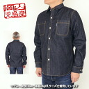 Kojima jeans KOJIMA JEANS RNB-202R [a5] INDIGO denim shirt long sleeve
