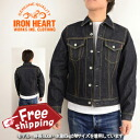 IRON HEART IH-526J 21oz denim jacket 3rd Cell bitch G Jean one wash Made in Japan