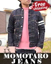 MOMOTARO JEANS 2105SP 15.7oz denim jacket 2nd DOUBLE POCKET JACKET G Jean Made in Japan
