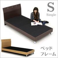 ベッド シングル シングルベッド フレーム ベッドフレーム 北欧 シンプル おしゃれ ヘッドボード パネル ナチュラル ブラウン 選べる2色 幅100cm