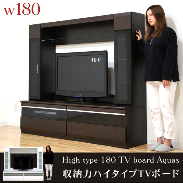 ���̼�Ǽ �ƥ���� �ϥ������� �ϥ�������TV�� �ƥ�ӥܡ��� TV�� TV�ܡ��� �ƥ�ӥ�å� ��180cm �⤵155cm ������� AV��Ǽ �����ǥ�����Ǽ ��ӥ�Ǽ ����ץ� ����� ���̥ۥ磻�� ����Ĵ�֥饦�� ���� �ȶ����� ����̵�� ��ŷ ����