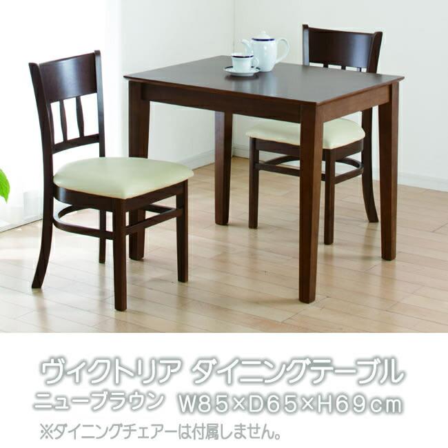 テーブル85ニューブラウン