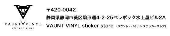 vaunt vinyl sticker store バウントバイナルステッカーストア