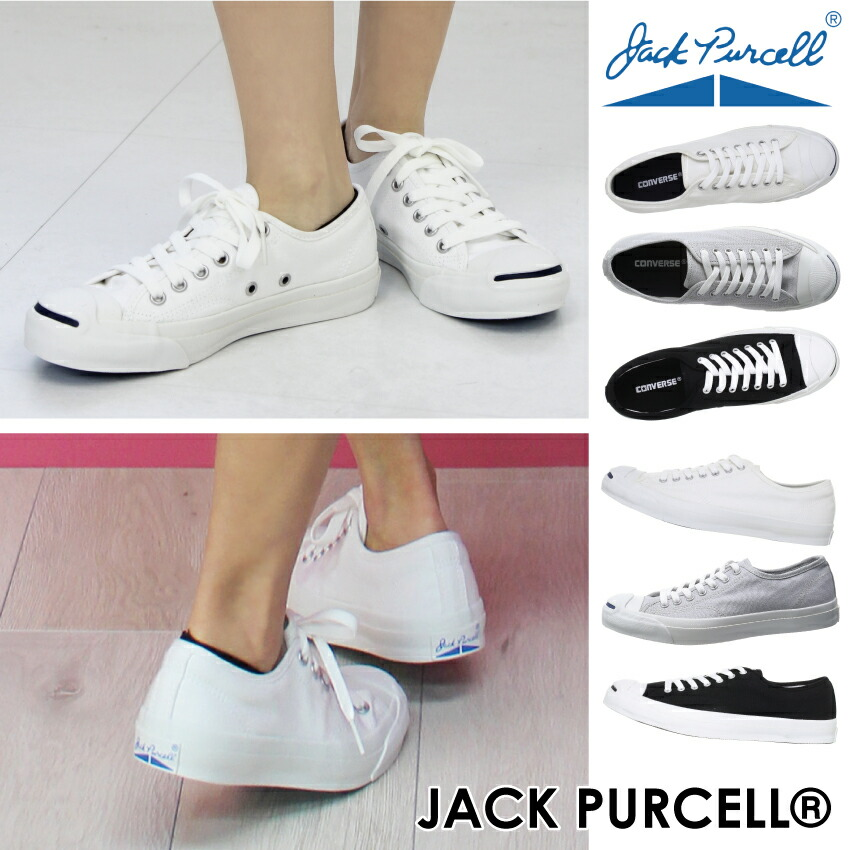 Converse Jack Purcell Women