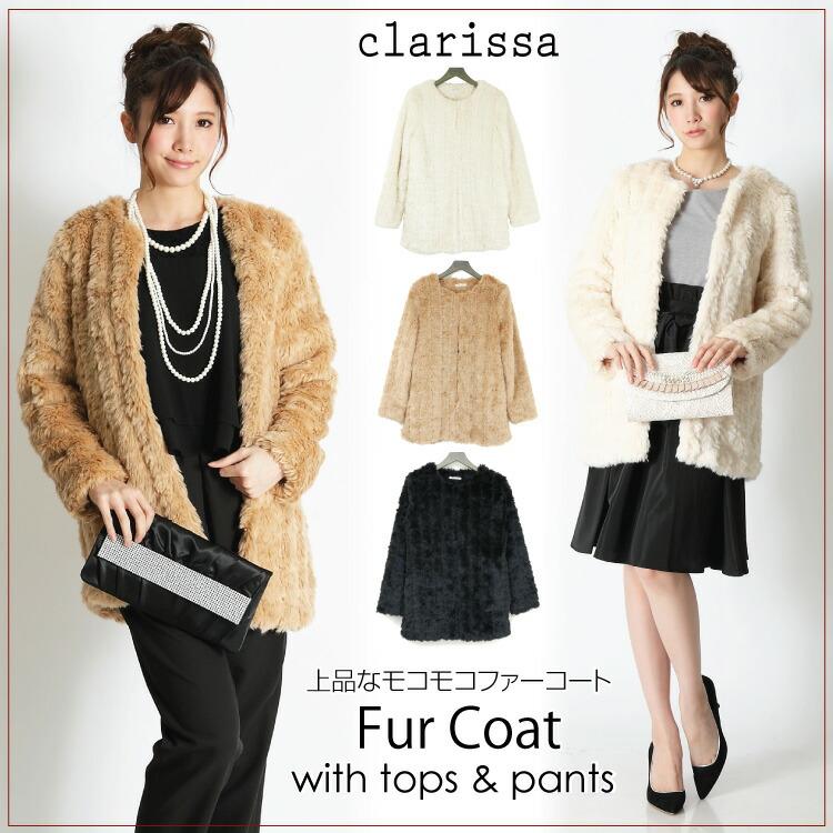 【clarissa】上品なモコモコファーコート