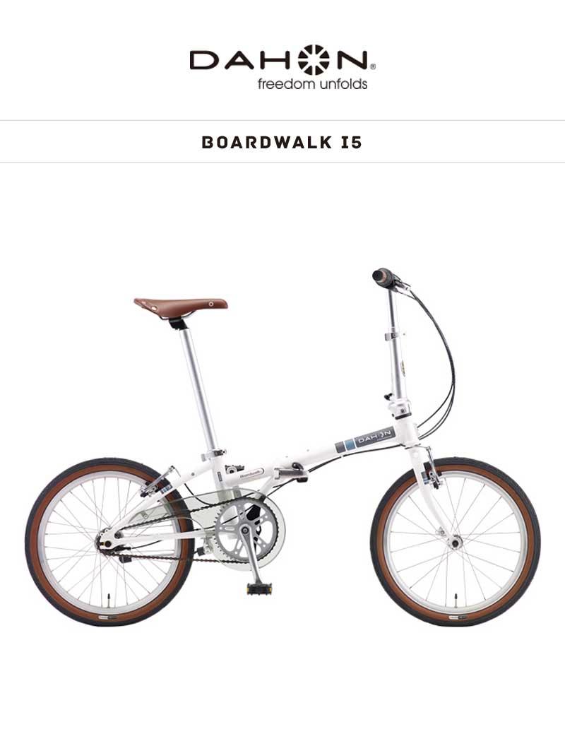 【送料無料】【特典付】折り畳み 2017年モデル DAHON ダホン Boardwalk i5 ボードウォークi5 マットホワイト 【DAHON】【ダホン】【折り畳み】【小径】【フォールディング】【Folding】【輪行】【自転車】