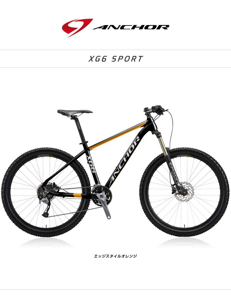 【送料無料】【特典付】マウンテンバイク 2017年モデル ANCHOR アンカー XG6 SPORT スポーツ エッジオレンジ 【自転車安全整備士による完全組立・調整・梱包】【特典付き】【ANCHOR】【アンカー】【MTB】【マウンテンバイク】【27.5】【自転車】