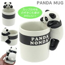 ★☆PANDA shop ☆★ panda mug cup ()● fs3gm made by ceramics)