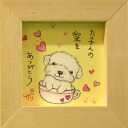 Thank you 》 wooden bowl ダフル picture mounting (art with the frame) NA ☆ message art sells love of a lot of painter Surrey 《 Maltese dog / by mail order●