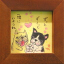 Be to one painter Surrey 《 French bulldog / ずっとず - っと cord; furrow 》 wooden bowl ダフル picture mounting (art with the frame) BR ☆ message art mail order ● fs3gm
