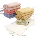 Luxury hotel design towel s NOBLE COLOR. ☆ solid color BATH TOWEL store / ベルコモン-fs3gm