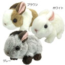 《 rabbit /Rabbit 》☆ animal goods mail order including the sewing☆●