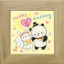 Wooden bowl ダフル picture mounting (ART with the frame) painter Surrey 《 Happy Wedding 》☆ message art mail order ☆ / bell common●