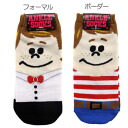 The affordable price socks mail order that has a cute ankle socks ◎ BOY/ boy ☆☆●