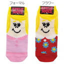 To ankle socks ◎ GIRL/ girl ☆ pretty affordable price socks mail order ☆● point double 9/16AM9:59