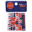 Pencil Cap 5 piece set / pencil • Coca-Cola ☆ Sakamoto (cute) stationery and mail order ☆ Bell common-