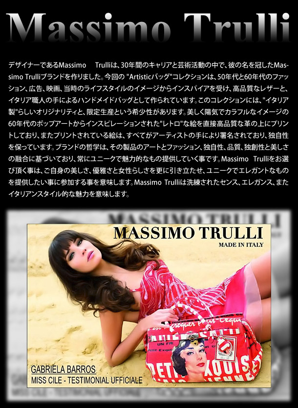 Massimo Trulli マッシモトゥルーリ