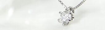 PT900【0.1ctup】一粒ダイヤモンドペンダント【一粒ダイヤ】