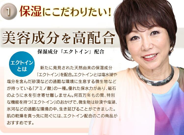 日本製 BBクリーム 保湿 乾燥肌 コイーナ ベールクリーム30g SPF30 PA++
