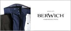 ベルウィッチ(BERWICH)のブランドカテゴリー。