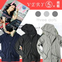 THREE DOTS three dots and double Zip Hoodie/slender / holly Holly / magazine / gray Navy charcoal