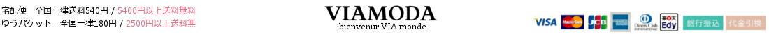 VIAMODA ヴィアモーダ楽天市場店