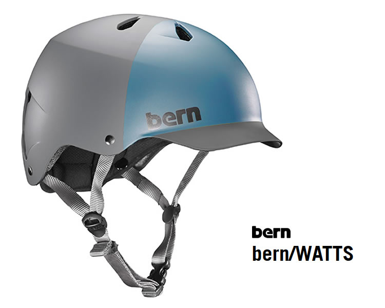 bern バーン ヘルメット WATTS